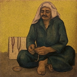 The Bead Seller