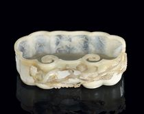 A VERY THINLY CARVED CELADON JADE LINGZHI BRUSHWASHER