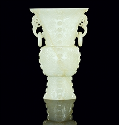 A CELADON JADE MUGHAL-STYLE TW