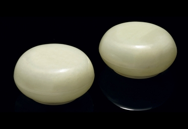 A PAIR OF PALE CELADON JADE CI