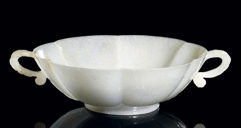 A MUGHAL-STYLE WHITE JADE LOBE
