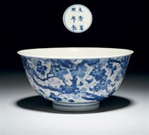 A FINE BLUE AND WHITE BOWL