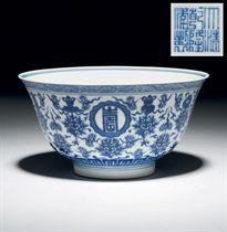 A FINE BLUE AND WHITE 'BUDDHIST EMBLEMS' BOWL
