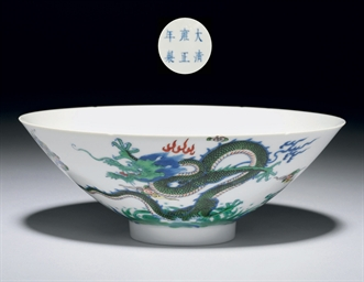 A DOUCAI CONICAL BOWL