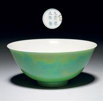 AN APPLE-GREEN-GLAZED BOWL