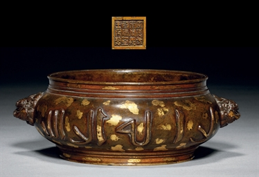 AN ISLAMIC-MARKET GILT-SPLASHE