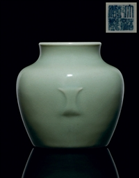 A CELADON-GLAZED JAR