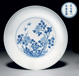 A RARE BLUE AND WHITE DISH