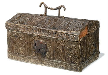A RECTANGULAR REPOUSSE COPPER