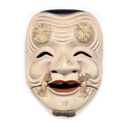 A Lacuqered Wood Mask