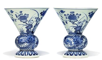 A Pair of Arita Flower Vases