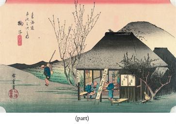 Utagawa, Hiroshige (1797-1858)