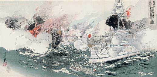 Toyohara Chikanobu (c.1838-191