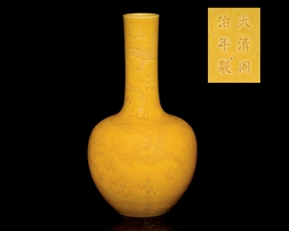 A YELLOW GLAZED INCISED BOTTLE