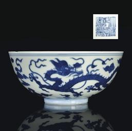 A BLUE AND WHITE DRAGON BOWL,