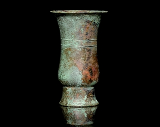 A BRONZE WINE CUP, CHI, SHANG