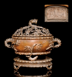 A BRONZE TRIPOD CENSER WITH CO
