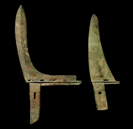 TWO BRONZE AXE BLADES, SHANG/Z