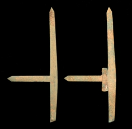 TWO SIMILAR HALBERDS, POSSIBLY