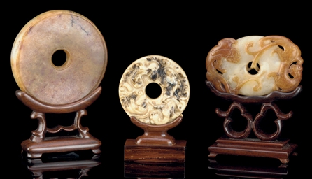 THREE JADE BI DISCS, 17TH CENT