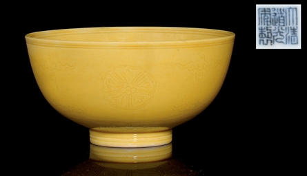 AN INCISED YELLOW GLAZED BOWL,