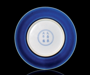 A DEEP BLUE GLAZED SAUCER DISH