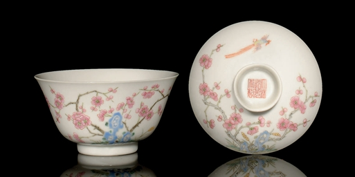 A FAMILLE ROSE BOWL AND COVER,