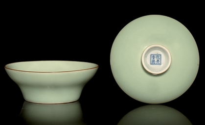A CELADON GLAZED BOWL AND COVE