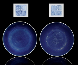 A PAIR OF BLUE GLAZED DISHES,