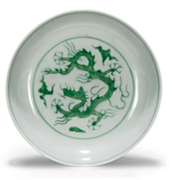 A CHINESE GREEN ENAMELLED DRAG