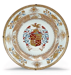 A CHINESE ARMORIAL DISH
