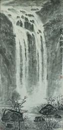 ZHUANG XIAOLEI (B. 1952), A LA