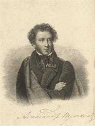 PUSHKIN, Alexander Sergeevich