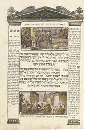 HAGADDAH -- Seder Hagaddah she