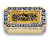 A FRENCH JEWELLED AND ENAMELLED GOLD PRESENTATION SNUFF-BOX