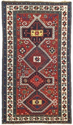 An antique Kazak Fachralo pray