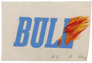 Bull on Fire