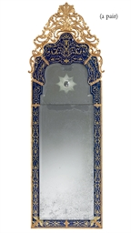 A PAIR OF GILTWOOD, COBALT GLA