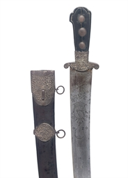 A GERMAN HUNTING-SWORD