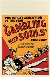 Gambling With Souls  The Vice