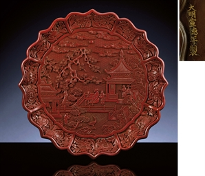 AN EARLY MING SUPERBLY CARVED