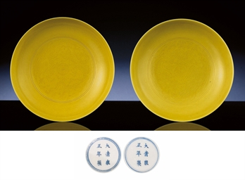 A PAIR OF YELLOW-ENAMELLED INC