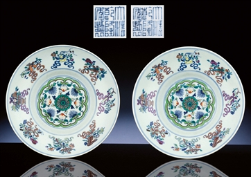 A PAIR OF DOUCAI OGEE DISHES