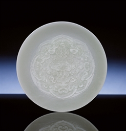 AN IMPERIAL WHITE JADE CARVED