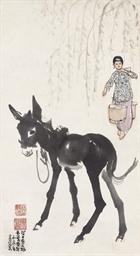 HUANG ZHOU (1925-1997)  SHAO Y