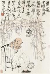 LI KERAN (1907-1989)