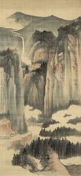 ZHANG DAQIAN (1899 1983)