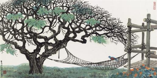 YU FENG (1916-2007)