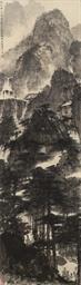 FU BAOSHI (1904-1965)