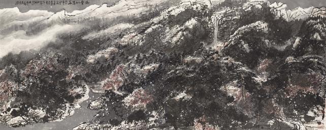 CUI RUZHUO (BORN 1944)